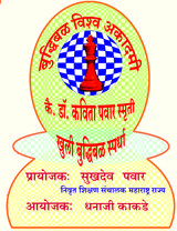 Profile Photos of Buddhibal Vishwa Academy