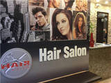 Profile Photos of Prestige Hair Salon