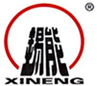 Wuxi Xineng Boiler co., LTD