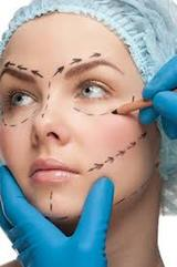 Profile Photos of Advanced Plastic and Cosmetic Surgery