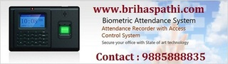 Biometric attendance system suppliers in Hyderabad