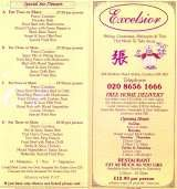 Pricelists of Excelsior Chinese Restaurant