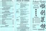 Pricelists of Sichuan Garden Chinese Restaurant Coulsdon