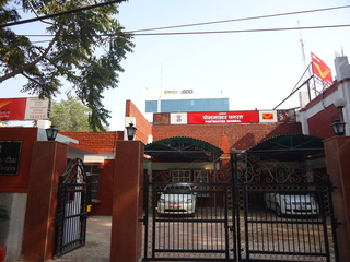 Get Logistic And Speed Post In Gurgaon|Pmggurgaon
