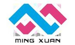 Hangzhou Mingxuan Sanitary Products Co.,LTD