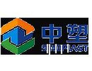 Hangzhou Zhongsu Packaging Materials Co., Ltd.