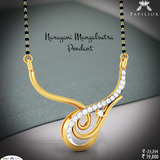 Pricelists of Papilior - Online Jewellery Store