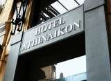 Profile Photos of Athinaikon - Top Budget Hotels in Athens, Greece