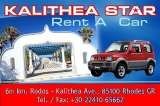 Kalithea Star Car Rental 6th km Rhodes Kalithea Ave.