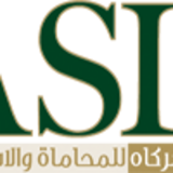 SASLO - Law Firm Oman
