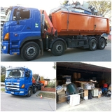 Rubbish Removal Melbourne - Residential Rubbish Removal
