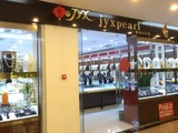 Yidejewelry Shop Store of Yide Jewelry