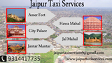 Profile Photos of Jaipur Taxi Services