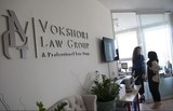 Profile Photos of Vokshori Law Group