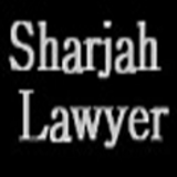 Debt Recovery Services | Sharjah Lawyer