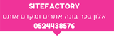 Services of SITEFACTORY.TOP
