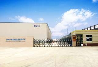Zhengzhou Yifan Machinery Co., Ltd.