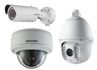 CCTV GLOBAL LONDON LTD
