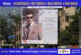 Profile Photos of Global Advertisers - The Ultimate Destination for Outdoor Advertising.