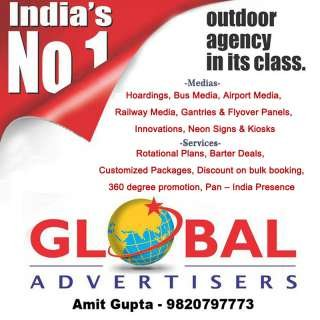 Global Advertisers - The Ultimate Destination for Outdoor Advertising.