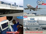 Hifly ICU of Welcome to Hifly ICU Air Ambulance Service in Delhi at Low Cost