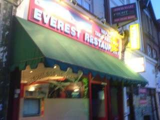 Everest Tandoori Indian Restaurant