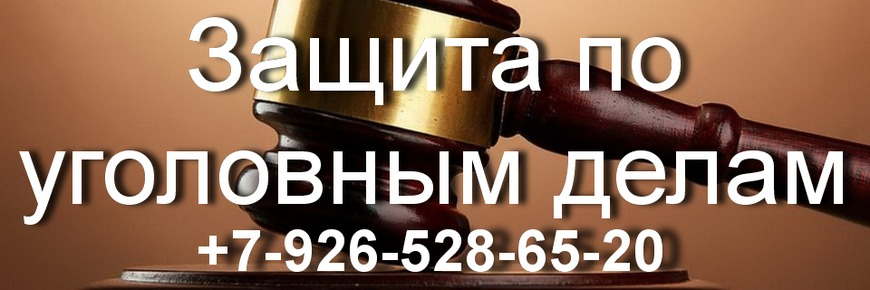 Pricelists of Lawyer Vladimir Golubev Долгоруковская - Photo 3 of 4