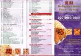Menus & Prices, The Emperor's Kitchen Chinese Takeaway, Carshalton