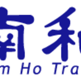 Nam Ho Travel Service (S) Pte Ltd