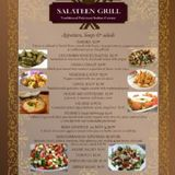 Profile Photos of Salateen Grill