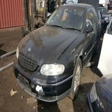 Car wreckers, Cash for Cars, Car removal, Sell my car, Sell my truck Japanese Auto Spares 2-10 cormack rd