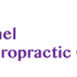 Israel Chiropractic Center