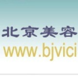 Beijing VICI massage Center