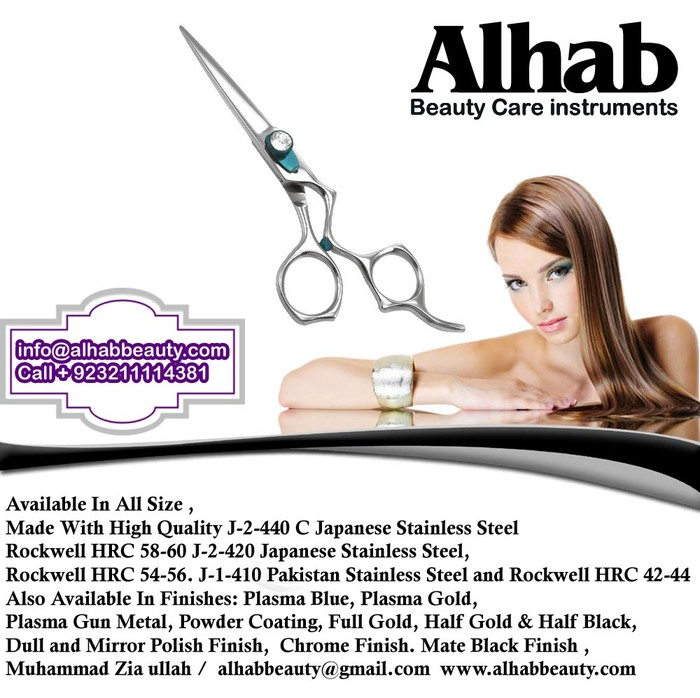 Beauty instruments  of Beauty instruments abdullah street fateh garh sialkot - Photo 14 of 83