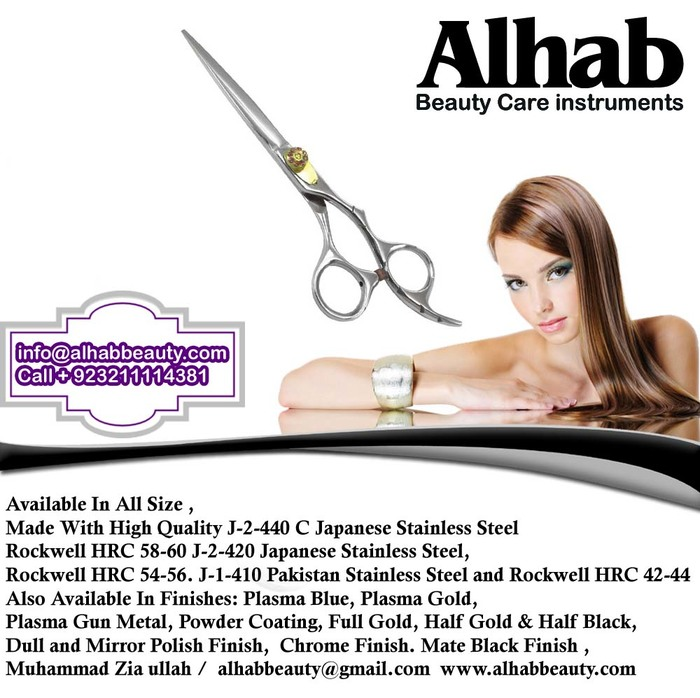 Beauty instruments  of Beauty instruments abdullah street fateh garh sialkot - Photo 16 of 83