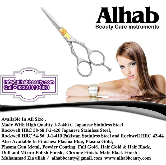 Beauty instruments  of Beauty instruments abdullah street fateh garh sialkot - Photo 36 of 83
