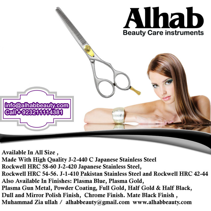 Beauty instruments  of Beauty instruments abdullah street fateh garh sialkot - Photo 63 of 83