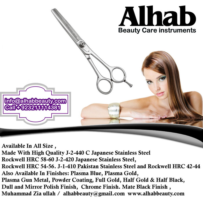 Beauty instruments  of Beauty instruments abdullah street fateh garh sialkot - Photo 69 of 83