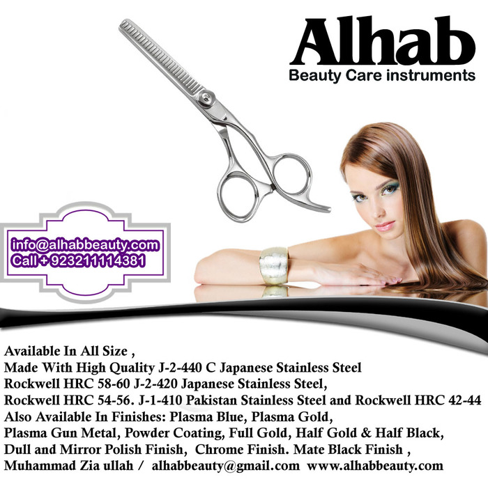 Beauty instruments  of Beauty instruments abdullah street fateh garh sialkot - Photo 73 of 83