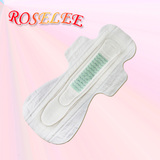 New Album of Roselee Sanitary Napkin Manufacturing Company