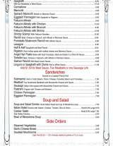 Pricelists of Rosa's Italian Restaurant