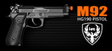 Just Airsoft Guns 11180 Harry Hines Ste 105,