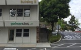 Profile Photos of Perlman Clinic Clairemont