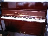 Pricelists of Piano Tuning Melbourne/piano tuner melbourne