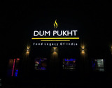 New Album of Dum Pukht