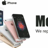 MobileFixer - iphone repairs and iphone screen replacement