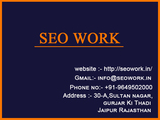 Pricelists of SEO WORK