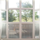 Prime Integral Blinds