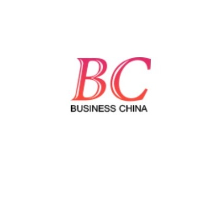 Profile Photos of Business China Ebelgünder Weg 1 - Photo 1 of 1