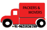 Profile Photos of Great Packers N Movers Allahabad